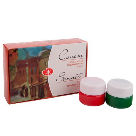 Набор гуашевых красок Сонет 6 цветов 20 мл баночки в картоне 352590