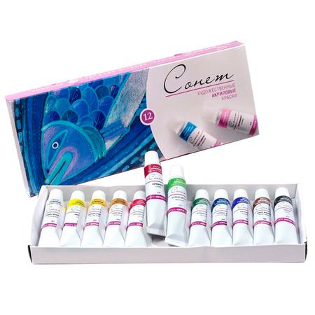 Набор акриловых красок Сонет 12 цветов 10 мл тубы в картоне 350389