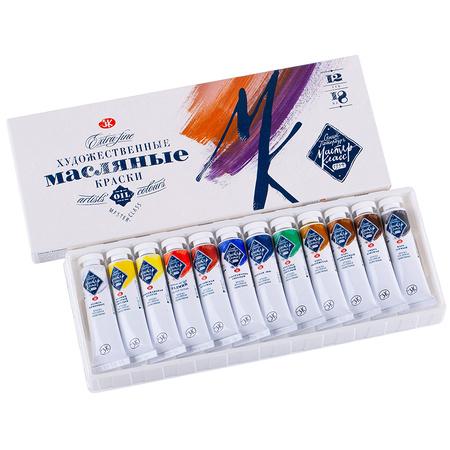 Набор масляных красок Мастер-класс 12 цветов 18 мл тубы в картоне 350812