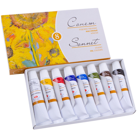 Набор масляных красок Сонет 8 цветов 10 мл тубы в картоне 350387