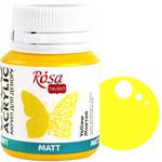 Краска акриловая для декора ROSA 20 мл матовый (03) Желтый 20003
