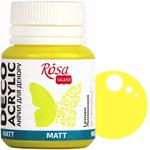 Краска акриловая для декора ROSA 20 мл матовый (02) Лимонный 20002