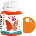 Краска акриловая для декора ROSA 20 мл матовый (06) Оранжевый 20006