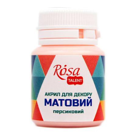 Краска акриловая для декора ROSA 20 мл матовый (50) Персиковый 20050