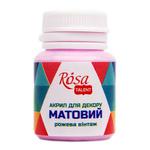 Краска акриловая для декора ROSA 20 мл матовый (53) Розовый винтаж 20053