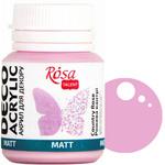 Краска акриловая для декора ROSA 20 мл матовый (52) Розовый кантри 20052
