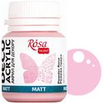 Краска акриловая для декора ROSA 20 мл матовый (51) Розовая пудра 20051