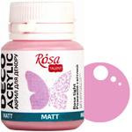 Краска акриловая для декора ROSA 20 мл матовый (33) Розовый светлый 20033