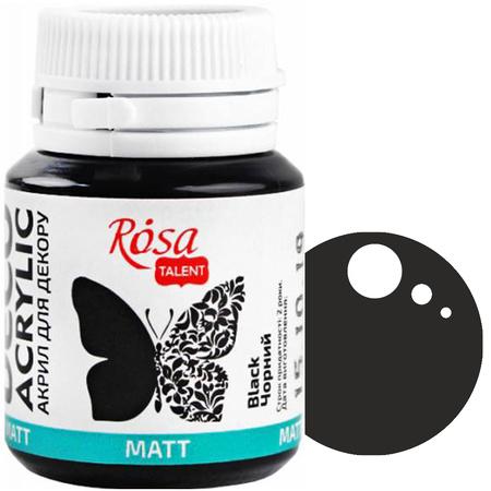 Краска акриловая для декора ROSA 20 мл матовый (17) Черный 20017