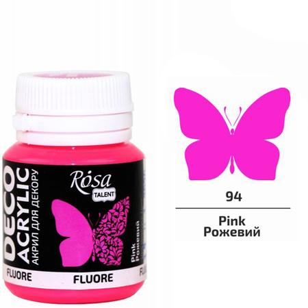 Краска акриловая ROSA TALENT 20мл (94) Розовая флуоресцентная 323060194