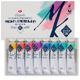 Набор масляных красок Мастер-класс Пастельные цвета 8 цветов 18 мл тубы в картоне (353527)