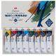 Набор масляных красок Мастер-класс Пленэр 8 цветов 18 мл тубы в картоне (353528)