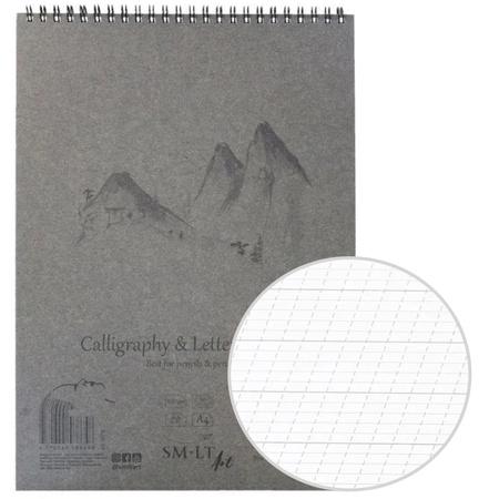 Альбом для каллиграфии леттеринга на спирали AUTHENTIC А4 100г / м2 50л белый SMILTAINIS (KB-50TS)