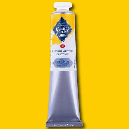 Краска темперная МАСТЕР-КЛАСС 46 мл (200) кадмий желтый светлый 351809