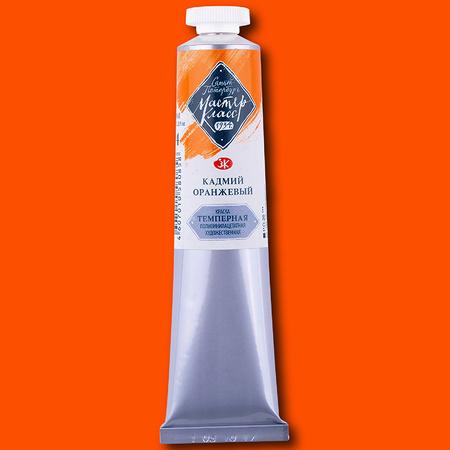 Краска темперная МАСТЕР-КЛАСС 46 мл (304) кадмий оранжевый 351814