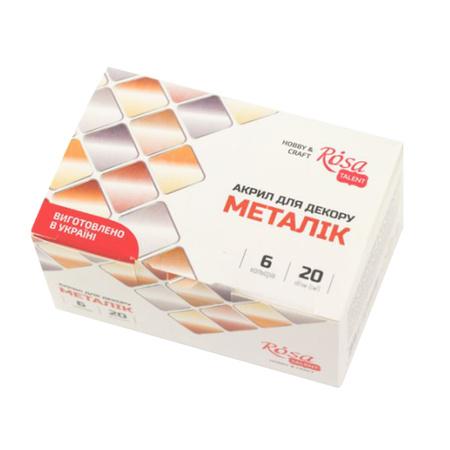 Набор акриловых красок для декора ROSA ТАLENT металлик 6 цветов 20 мл баночки в картоне 90747259