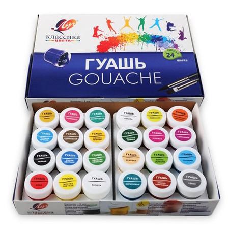 Набор гуашевых красок Луч Классика 24 цветов 20 мл баночки в картоне 58338