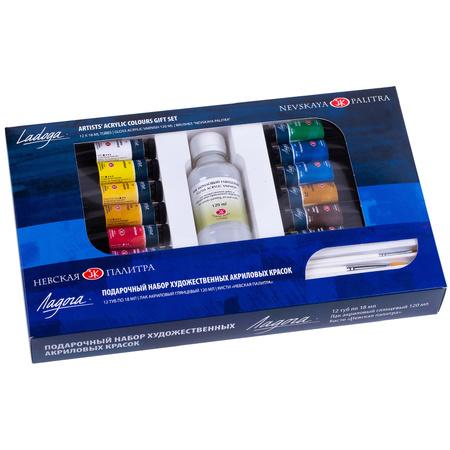 Подарочный набор акриловых красок Ладога 12 цветов 18 мл тубы в пластике + 2 кисти + лак 351837