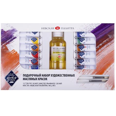 Подарочный набор масляных красок Мастер-класс 12 цветов 18 мл тубы в картоне + льняное масло + кисти 351851