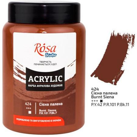 Краска акриловая ROSA Studio 400 мл (424) Сиена жженая 322419424
