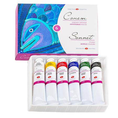 Набор акриловых красок Сонет 6 цветов 46 мл тубы в картоне 353294