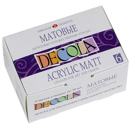 Набор акриловых красок DECOLA матовый 6 цветов 20 мл баночки в картоне 352264