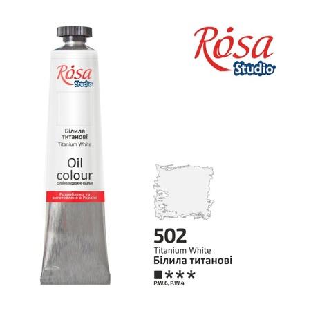 Краска масляная ROSA Studio 60 мл (502) Белила титановые 326502