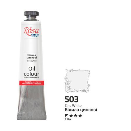 Краска масляная ROSA Studio 60 мл (503) Белила цинковые 326503