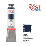 Краска масляная ROSA Studio 60 мл (505) Голубая ФЦ 326505