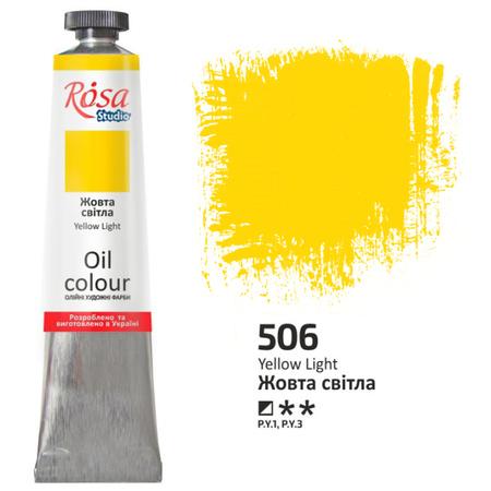 Краска масляная ROSA Studio 60 мл (506) Желтая светлая 326506
