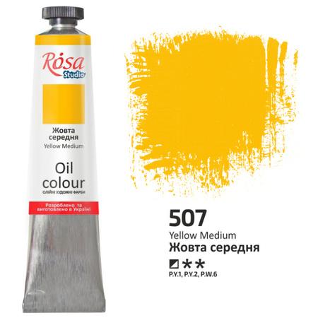 Краска масляная ROSA Studio 60 мл (507) Желтая средняя 326507