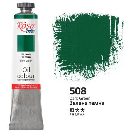 Краска масляная ROSA Studio 60 мл (508) Зеленая темная 326508