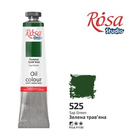 Краска масляная ROSA Studio 60 мл (525) Зеленая травяная 326525