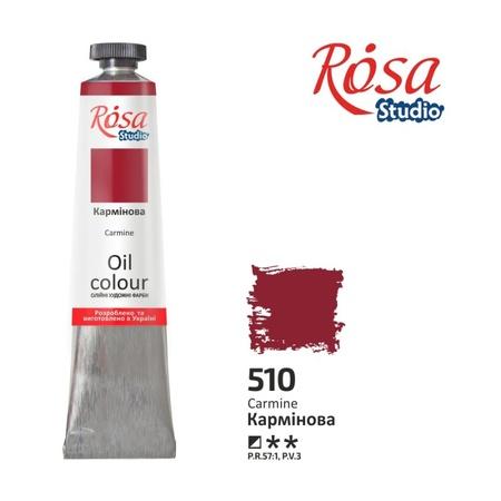 Краска масляная ROSA Studio 60 мл (510) Карминовая 326510