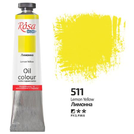 Краска масляная ROSA Studio 60 мл (511) Лимонная 326511