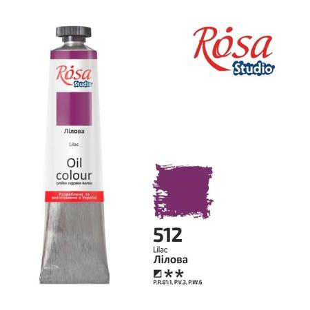 Краска масляная ROSA Studio 60 мл (512) Лиловая 326512