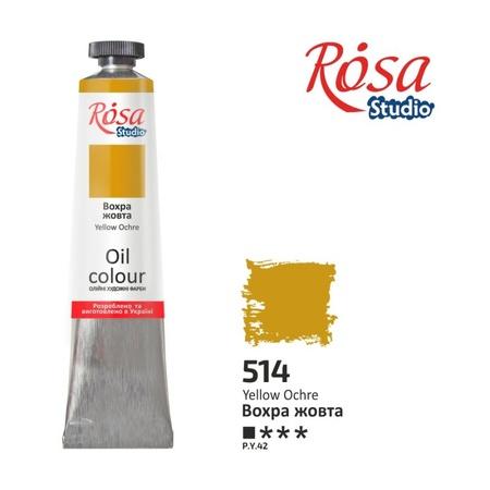 Краска масляная ROSA Studio 60 мл (514) Охра желтая 326514