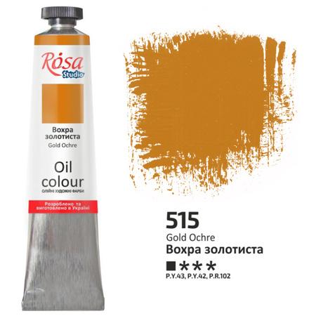 Краска масляная ROSA Studio 60 мл (515) Охра золотистая 326515