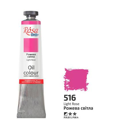 Краска масляная ROSA Studio 60 мл (516) Розовая светлая 326516