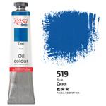 Краска масляная ROSA Studio 60 мл (519) Синяя 326519