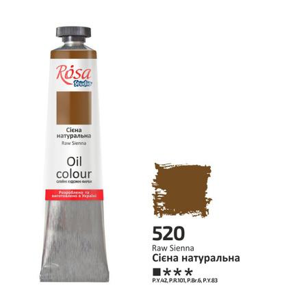 Краска масляная ROSA Studio 60 мл (520) Сиена натуральная 326520