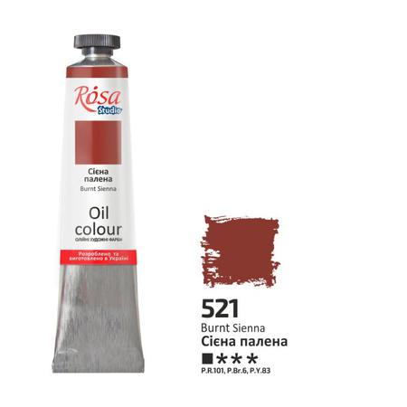 Краска масляная ROSA Studio 60 мл (521) Сиена жженая 326521
