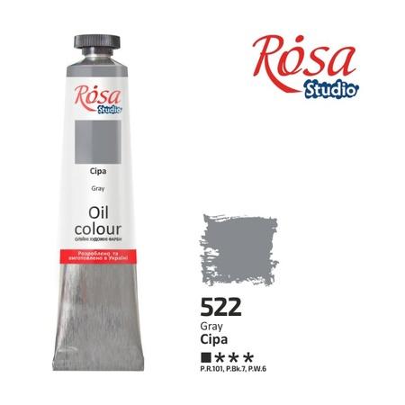 Краска масляная ROSA Studio 60 мл (522) Серая 326522