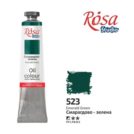 Краска масляная ROSA Studio 60 мл (523) Изумрудно-зеленая 326523