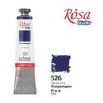 Краска масляная ROSA Studio 60 мл (526) Ультрамарин 326526