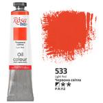 Краска масляная ROSA Studio 60 мл (533) Красная светлая 326533