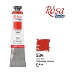 Краска масляная ROSA Studio 60 мл (534) Красная темная 326534