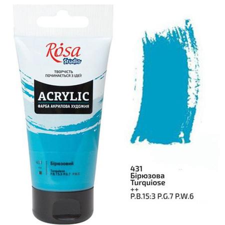 Акриловая краска ROSA Studio 75 мл (431) Бирюзовая 32241431