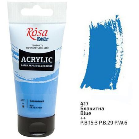 Акриловая краска ROSA Studio 75 мл (417) Голубая 32241417