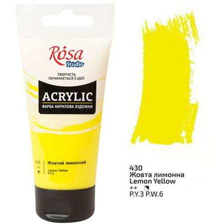 Акриловая краска ROSA Studio 75 мл (430) Желтая лимонная 32241430